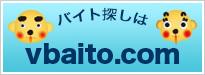 vbaito.com